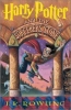 Harry Potter HRD (USA) #1 / Harry Potter and the Sorcerer's Stone