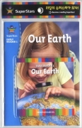 SuperStars Early Reader 1 (1단계) Set 1-03 / Our Earth