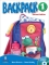 (New) Backpack 1 : Student Book with CD-Rom (2nd Edition)