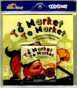 My Little Library Set 마더구스 1-03 (Hybrid CD) : To Market To Market (Paperback Set)