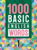 1000 Basic English Words 1 (NEW) with MP3 Download