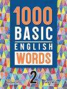 1000 Basic English Words 2 (NEW) with MP3 Download