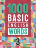 1000 Basic English Words 3 (NEW) with MP3 Download