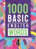 1000 Basic English Words 4 (NEW) with MP3 Download